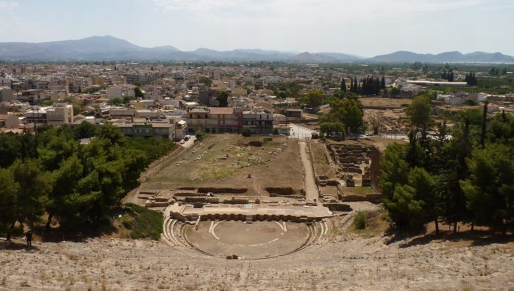 theater argos