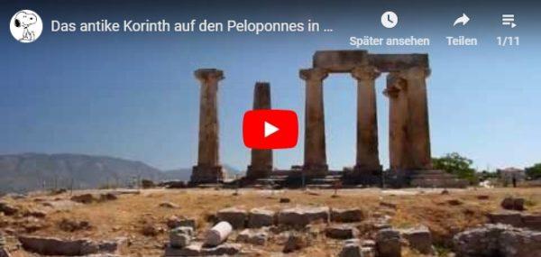 Video vom antiken Korinth