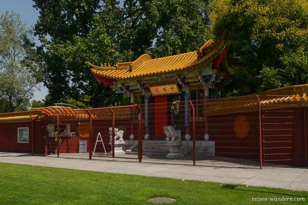 Eingang zum Chinagarten in Zürich