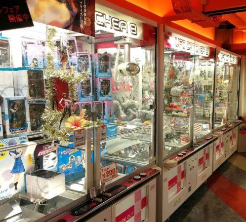 UFO Spielautomaten in Tokio - Automaten mit Greifarm