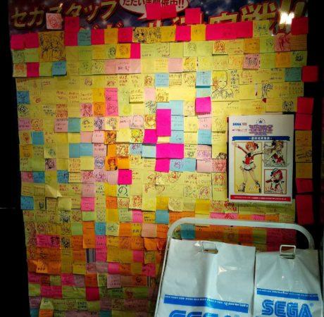 Wand mit Dankesgrüße an Sega