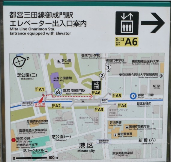 U-Bahn Stationsplan in Tokio