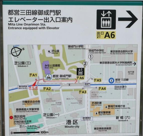 U-Bahn Stationsplan in Tokio