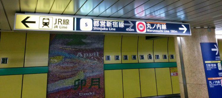 Hinweistafel zu den Linien in der U-Bahn in Tokio