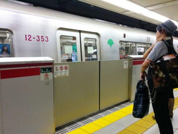 Absperrung zur U-Bahn am Bahnsteig in der U-Bahn in Tokio