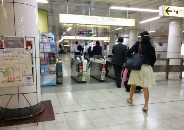 Check-In und Check-Out Bereich in der U-Bahn in Tokio