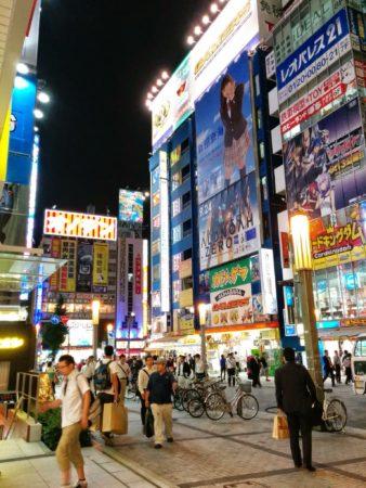 Kaufhäuser in Akihabara in Tokio