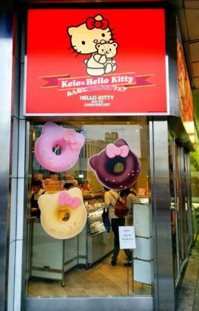 Hello Kitty Store in Shinjuku in Tokio