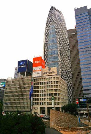 Hochhaus in Shinjuku in Tokio