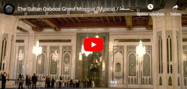 Video Moschee in Dubai