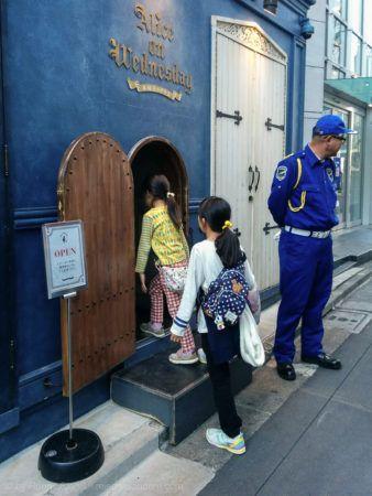 Alice in Wonderland Geschäft in Shibuya