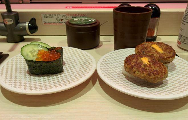 Uobei Sushi Varianten