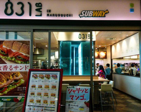 Subway Restaurant 831 lab Außenansicht