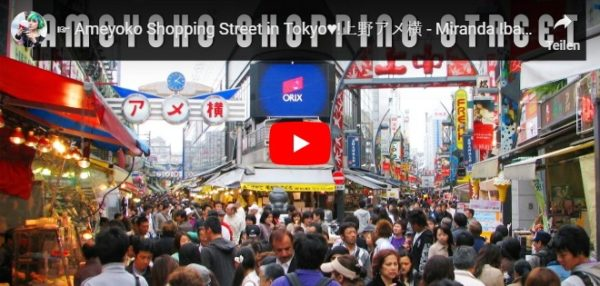 Video von der Shoppingstreet Ameyoko in Ueno