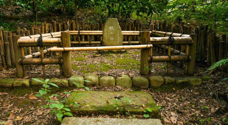 Japanischer Gedenkstein