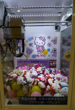 Hello Kitty Spielautomat