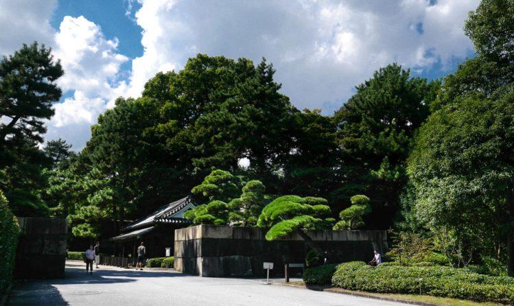 Dicke Mauern im Ostpark in Tokio