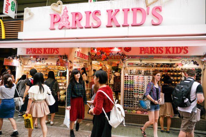 Paris Kids Store Außenansicht