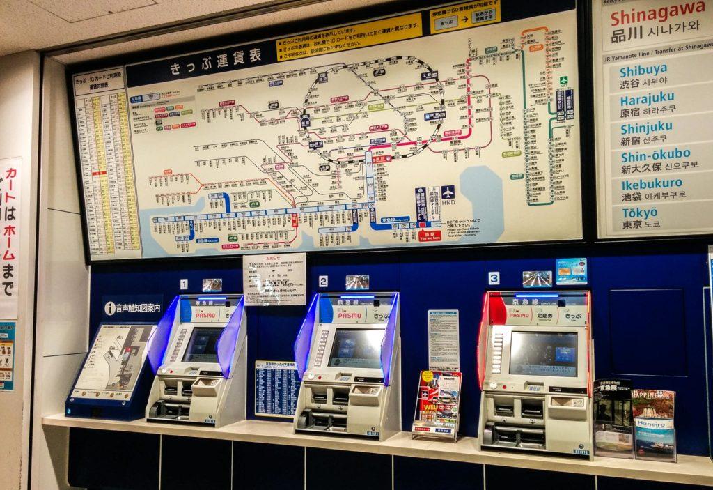 Fahrkartenautomaten in Tokio