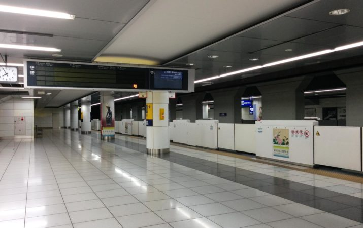 U-Bahn Station Haneda