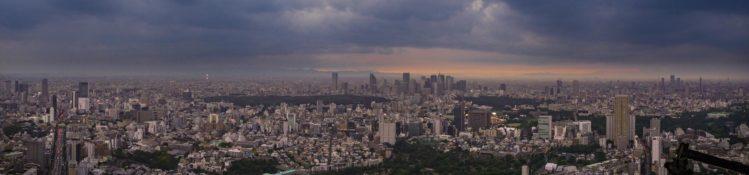 Skyline Shinjuku am Abend