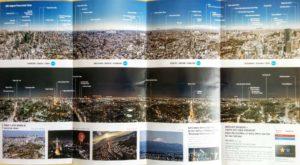 Flyer Innenseite Aussichtsplattform Roppongi Hills in Tokio