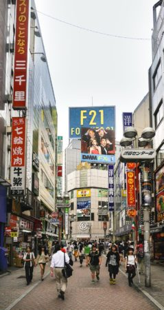 Seitenstraße an der Shibuya 109