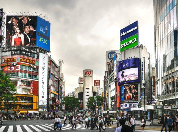 Kreuzung Shibuya 109 in Tokio