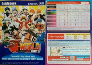 Eintrittspreise und Sicherheitshinweise zu J-World Tokyo