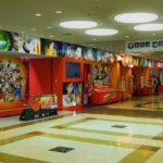 Eingang J-World Tokyo