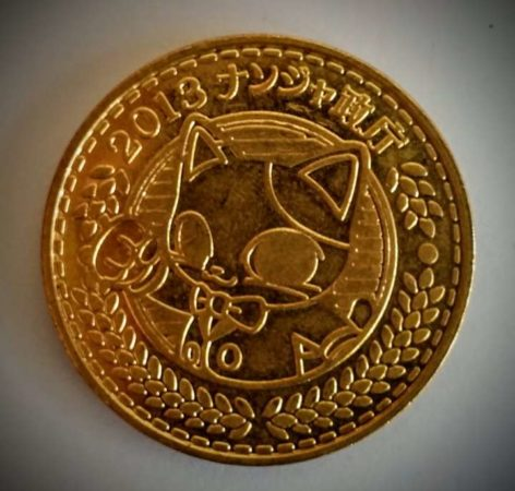 Namjatown Münze für Attraktionen