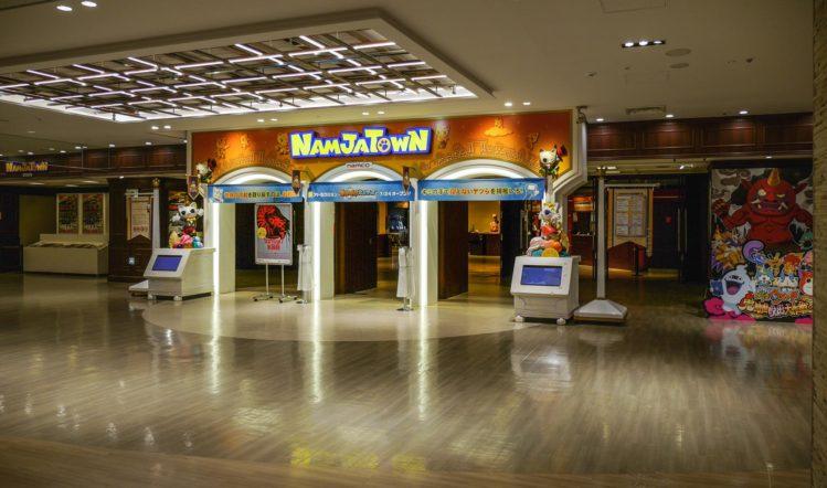 Eingang NamjaTown