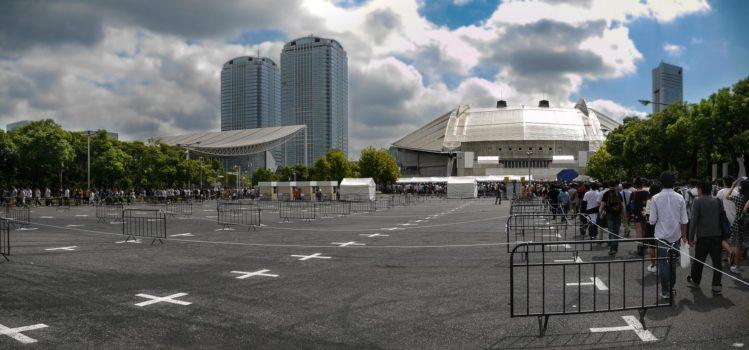 Messehalle der Tokyo Game Show