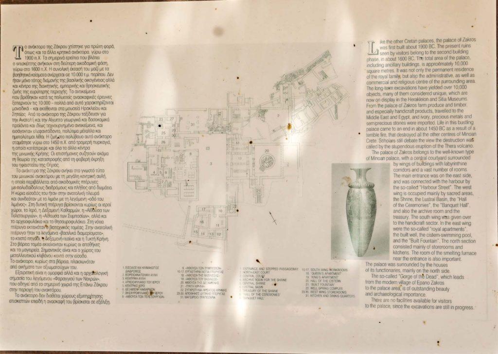 Übersichtsplan und geschichtliche Infos