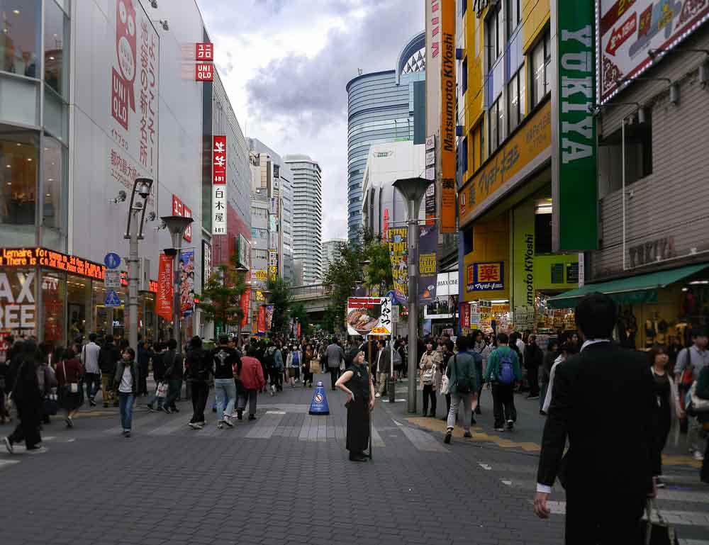 Sunshine 60 Route in Ikebukuro