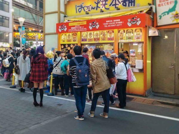 Takoyaki Straßenverkauf in Tokio