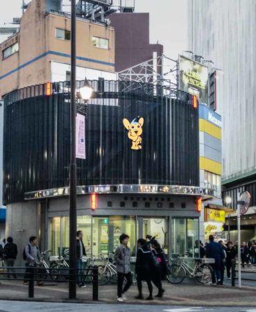 Polizeistation in Tokio mit Maskottchen