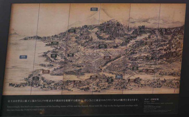 Infotafel vom alten Edo