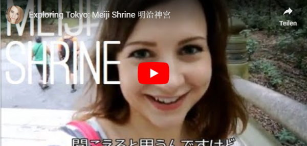 Video vom Meiji Shrine in Tokio von Sharla