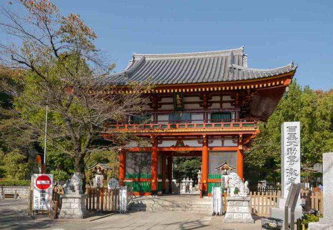 Eingang zum Ryusen-ji Tempel in Tokio