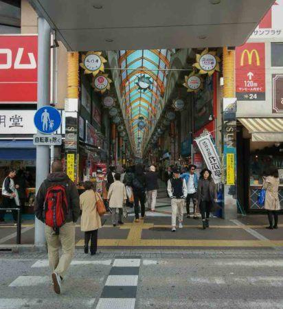 Zugang zum Nakano Broadway