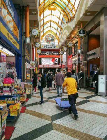 Eingang zum Nakano Broadway