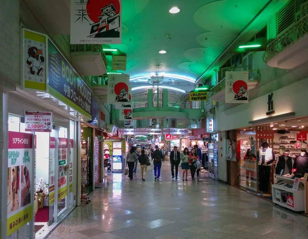Nakano Broadway in Tokio