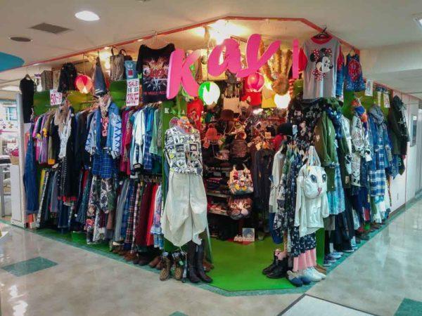 Klamottenladen im Nakano Broadway