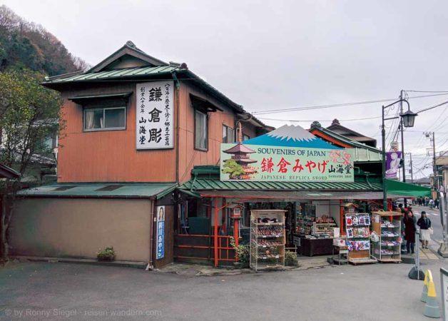 Souvenirgeschäft in Kamakura