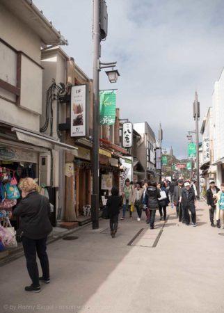 Komachi Street in Kamakura