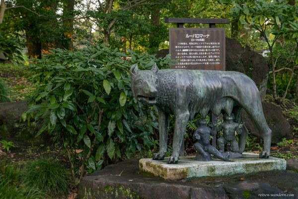 Romulus und Remus Statue in Tokio in Japan