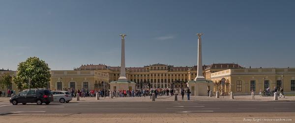 Bild: Eingang Schloss Schönbrunn