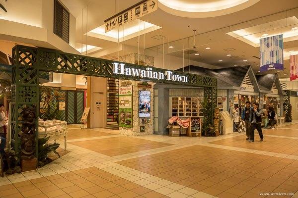 Bild: Hawaiian Town im Yokohama World Porters