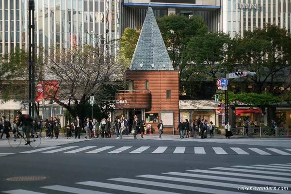 Polizeistation in Ginza